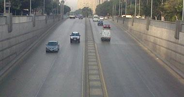 انتهاء حظر التجوال وبدء نزول المواطنين للشوارع والميادين