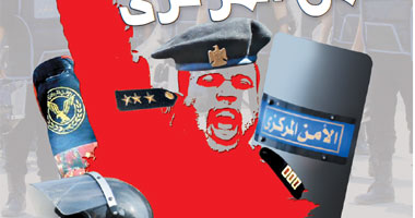 مقتل مجند ضابط s120132984634.jpg