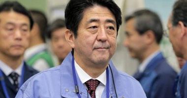اليابان تتعهد بتقديم 70 مليار ين كمساعدة إنمائية لموزمبيق