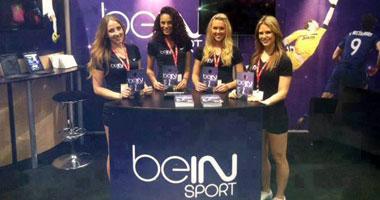 تقارير: BeIn Sports القطرية تسرح العاملين بها بعد تراجع عائداتها