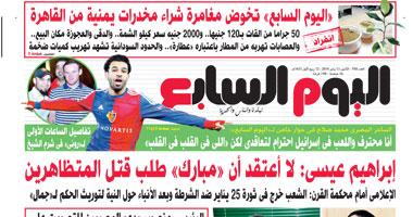 """""""اليوم السابع"""" تخوض مغامرة شراء مخدرات يمنية من القاهرة"""
