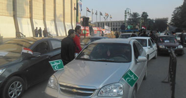 حزب الوفد بأسيوط ينظم مسيرة بالسيارات لدعم الدستور