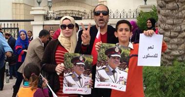 """الجالية المصرية بـ""""المنامة"""" تقيم كرنفالاً للاحتفال بالدستور"""