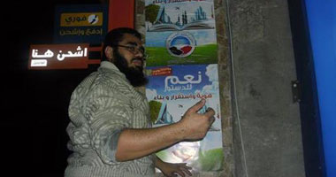 """بالصور..""""النور"""" بالإسكندرية يكثف من فعاليات حملة """"نعم للدستور"""""""