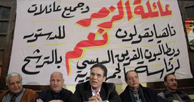 """عائلة """"الزمر"""": تبرأنا من طارق وعبود لأنهما يمثلان فكرا متطرفا"""
