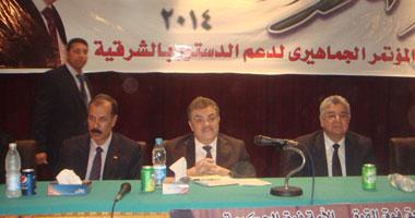 السيد البدوى من الشرقية: الدستور الجديد حقق العدالة الاجتماعية