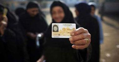 الأوقاف تخصص 600 ألف جنيه لاستخراج 10 آلاف بطاقة رقم قومى للمرأة المعيلة