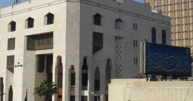 دار الإفتاء المصرية - أرشيفية