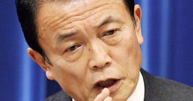وزير المالية اليابانى تارو أسو
