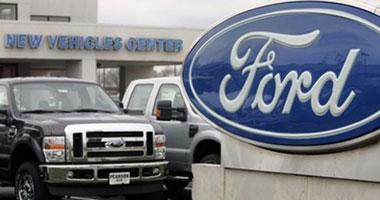 """""""فورد"""" الأمريكية تسرح الآلاف من موظفيها فى أوروبا لخفض التكاليف"""