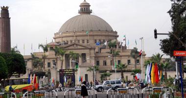 مسيرتان أمام جامعة القاهرة وميدان