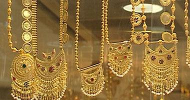 تراجع أسعار الذهب فى الأسواق المصرية