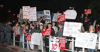 جانب من احتفالات إسرائيل بإحياء ذكرى إعلان دولة إسرائيل