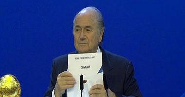 قطر تفوز بتنظيم كأس العالم 2022 م S122010218143