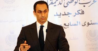السادات: لدى مستندات تؤكد امتلاك جمال مبارك صناديق مالية بالخارج