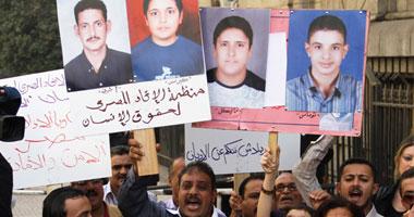 وقفة لأقباط ومسلمين أمام النائب العام للإفراج عن متهمى العمرانية s1220104143743.jpg