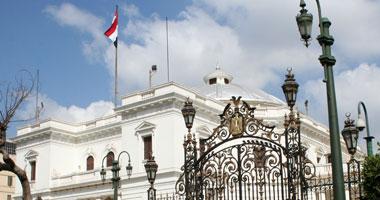 القائمة الكاملة لاعضاء مجلس الشعب الجديد 2010 S122010674834