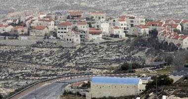 الأمم المتحدة تؤكد ضرورة تفكيك جميع المستوطنات الإسرائيلية لأنها غير قانونية s1220107141750.jpg