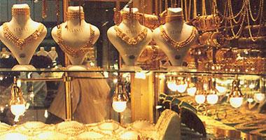 السعودية نيوز |                                              سعر الذهب السعودى اليوم السبت 19-12-2020