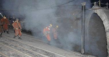 مصرع 16 فى انهيار منجم فحم غرب الصين