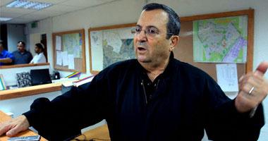 وزير الدفاع الإسرائيلى السابق إيهود باراك