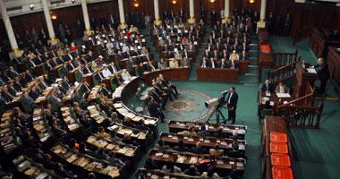 وقفة احتجاجية أمام البرلمان التونسى ضد مشروع قانون للمصالحة الإدارية