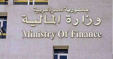 """""""المالية"""" تقرر راتب سبتمبر الاثنين"""