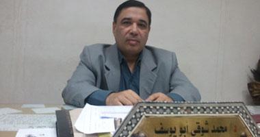 الدكتور محمد شوقى مساعد وزير الصحة