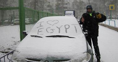 الرحالة المصرى أحمد حجاج