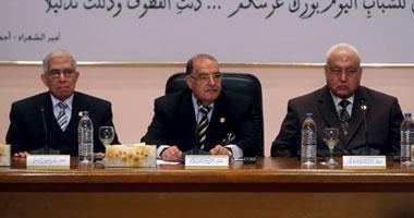 لجنة الرئاسة تحيل المتهمين بالتخطيط