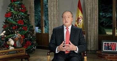 ملك أسبانيا