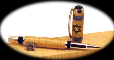 قلم رصاص إسرائيلى