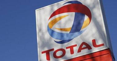 نتيجة بحث الصور عن شركة توتال مصر