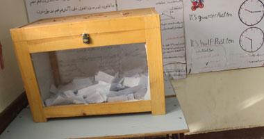 بدء عملية تسجيل الناخبين فى أفغانستان استعداداً لانتخابات 2014