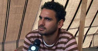 خالد تليمة التحرير: خطاب مرسى