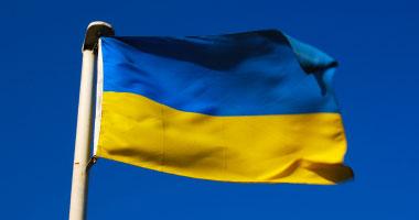صور علم دولة أوكرانيا S1220121582347