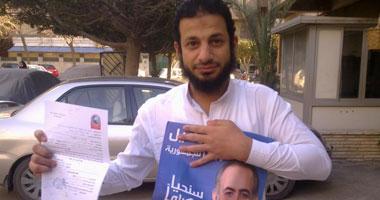 أحمد عرفة