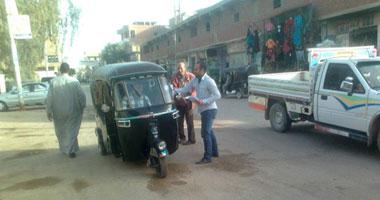 طالب يطعن سائق توك توك فى مشاجرة على دفع الأجرة بالمنيا