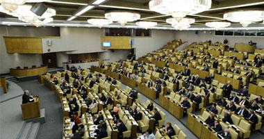مجلس الدوما يعقد جلسة خاصة لمناقشة التدخل الخارجى بشؤون روسيا