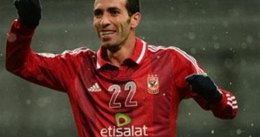 """لجنة الكرة لـ""""أبو تريكة"""": لن تعتزل قبل نهاية عقدك"""