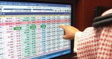 البورصة السعودية تتراجع.. والأجانب يواصلون بيع الأسهم فى قطر