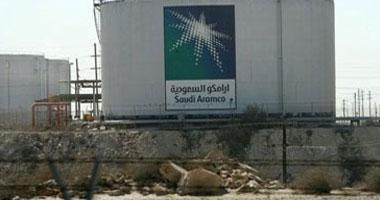 """شاهد فى دقيقة.. القصة الكاملة لبترول """"أرامكو"""" السعودية.. مصر لديها البديل"""