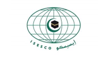 مصر تستضيف ملتقى الإيسيسكو حول طرق ومهارات تحفيظ القرآن الكريم