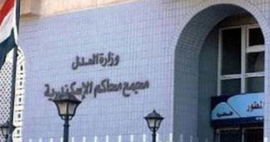 """""""قضاة الإسكندرية"""": لم نتلق اعتذارات عن الإشراف على الاستفتاء"""