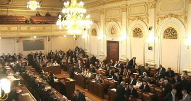 مجلس النواب التشيكى يمنح الثقة للحكومة الجديدة
