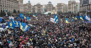 مظاهرات بأوكرانيا-أرشيفية