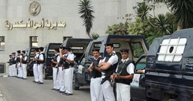 ننشر الحركة الكاملة لتنقلات ضباط الشرطة بالإسكندرية