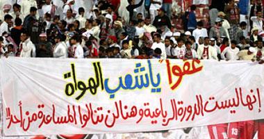 s12201329135411 صورة لافتة عفواً يا شعب الهواة، إنها ليست الدورة الرباعية، وهنا لن تنالوا المساعدة من أحد