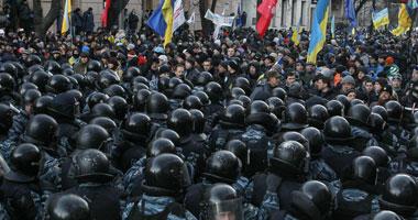 مظاهرات أوكرانيا ـ صورة أرشيفية