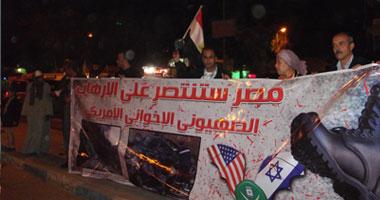 مسيرات لتأييد الشرطة والجيش بثلاث قرى بالمحلة